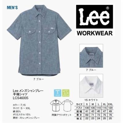 Lee メンズ シャンブレー半袖シャツ BMLCS46005