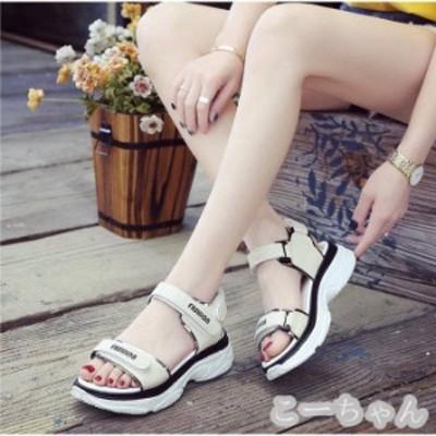 スポーツ サンダル レディース 厚底 女の子 ガールズ シューズ 靴 女性用 サンダル ビーチ アウトドア ヒール 黒 白 滑り止め 歩きやすい
