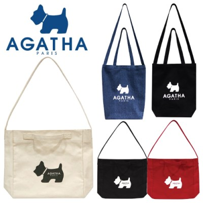 【AGATHA】 500円 クーポン 2999円🌼夏のエコバッグ🌼/5種/2WAY/人気ブランド/夏の人気商品