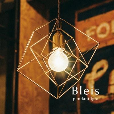 1灯ペンダントライト Bleis スクエア アンティーク レトロ