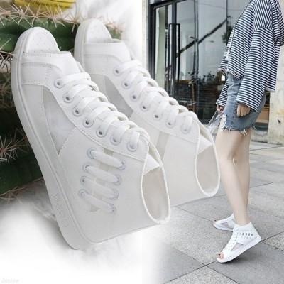 スニーカー 靴 レディース シューズ 白 ホワイト 無地 カジュアル おしゃれ ぺたんこ フラットシューズ 歩きやすい