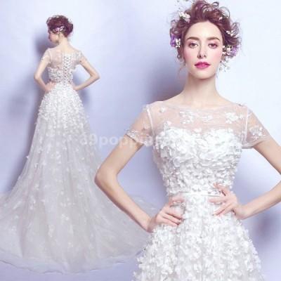 ウェディングドレス 半袖 aラインドレス 安い ウエディングドレス 二次会 花嫁 パーティードレス 披露宴 ブライダル 結婚式 ロングドレス 演奏会 大きいサイズ