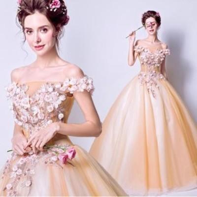 パーティードレス 二次会 結婚式 披露宴 司会者 舞台衣装 花嫁 ロングドレス オフショルダー