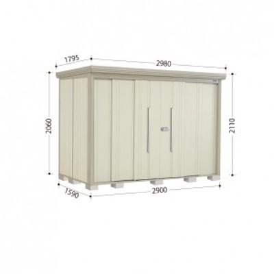 物置 屋外 おしゃれ タクボ物置 ND/ストックマン ND-2915 一般型 標準屋根 『追加金額で工事可能』