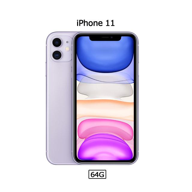 Apple iPhone 11 (64G)-紫色(MHDF3TA/A)