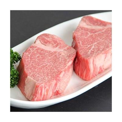 12/31まで毎日発送 年内間に合います 肉贈 飛騨牛 シャトーブリアン ステーキ ギフト A5 A4 100g × 2枚