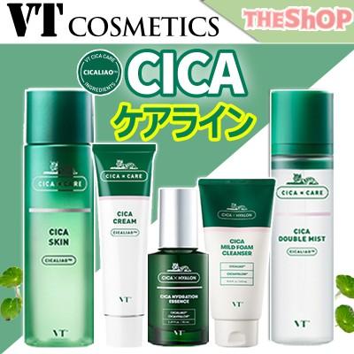 [VT COSMETICS/VTコスメ]CICA CARE LINE/シカケアライン/フォームクレンジング/スキン/乳液/エッセンス/ミスト/クリーム/韓国コスメ/CICA CREAM/シカコスメ