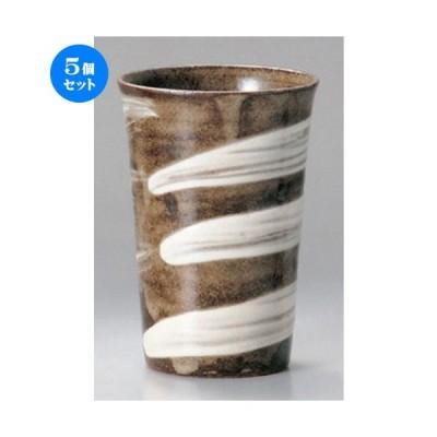 5個セット ☆ フリーカップ ☆南蛮渦フリーカップ [ 8.4 x 12.2cm (390cc) 245g ] 【 割烹 居酒屋 和食器 飲食店 業務用 】