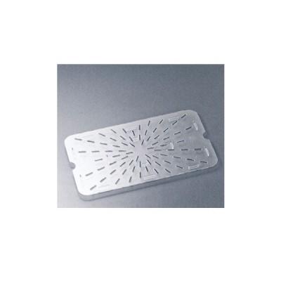 トラスト コールドフードパン用 ドレンシェルフ1/2 8502 AHC7902