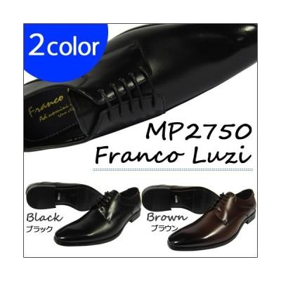 即日発送可 FRANCO LUZI 2750 フランコルッチ 日本製 牛革 紐 ビジネスシューズ ロングノーズ 紳士靴 革靴 靴 メンズシューズ