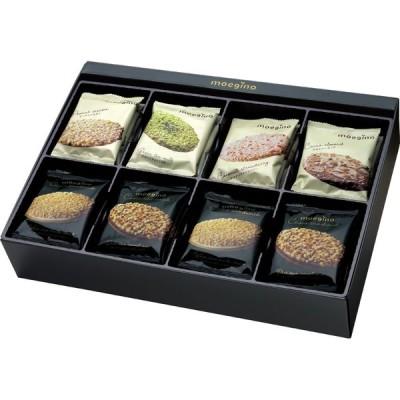 ちぼりチボン もえぎのアソート-20 11439 クッキー詰め合わせ 洋菓子 お菓子 詰め合わせ ギフト
