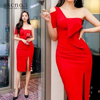【送料無料】キャバドレス キャバ ドレス キャバクラ  パーティードレス ワンピ ワンピース SMLXL レッド ワンショルダー トップスリット  韓国