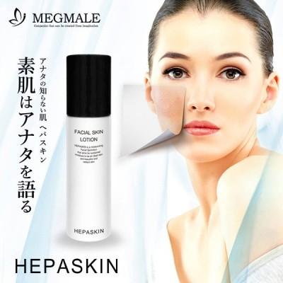 HEPASKIN 薬用フェイシャルスキンローション 80g 医薬部外品 へパスキン ヘパリン類似物質 ミルクローションタイプ