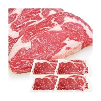 リブロースステーキ牛肉 ニュージーランド産 冷凍1kg(250g×4枚)芯部分のみ使用 2セット購入でおまけ付き
