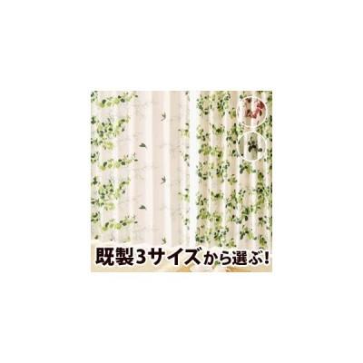 カーテン 2枚組カーテン ASバード 巾100cm×丈135cm/在庫品/送料無料
