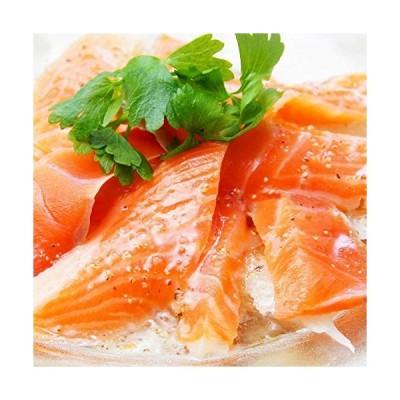 魚耕 スモークサーモン 切り落とし 天然 紅鮭 500g
