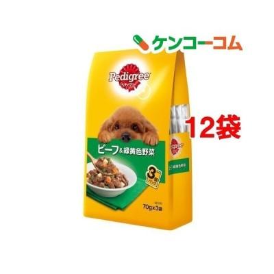 ペディグリー 成犬用 ビーフ&緑黄色野菜 ( 70g*3袋*12コセット )/ ペディグリー(Pedigree) ( ドッグフード )