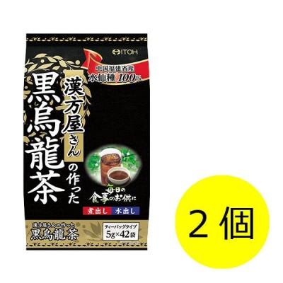 井藤漢方製薬井藤漢方製薬 漢方屋さんの作った黒烏龍茶 1セット(2個:5g×84袋) 健康茶