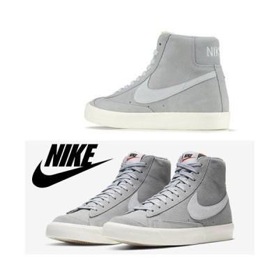 Nike ナイキ Blazer Mid 77 Suede / Grey / 取寄品