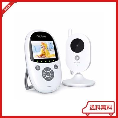 Victure ベビーモニター 見守りカメラ 最新版 2.4 インチ遠隔監視 双方向音声通信 遠隔監視カメラ 暗視機能付き ベビーカメラ HD高画質