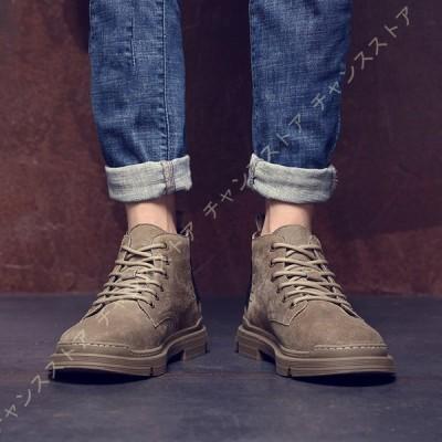 ブーツ メンズ 靴 レースアップ デザートブーツ ショートブーツ カジュアル 紳士靴 おしゃれ 秋 冬 マウンテンブーツ エンジニアブーツ 短靴 マーティンブーツ