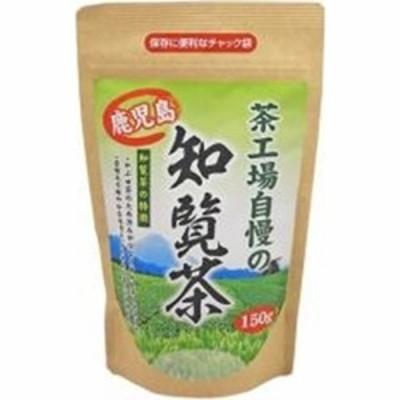 【常温便】【12入り x 1】 大井川 茶工場自慢の鹿児島知覧茶 150g