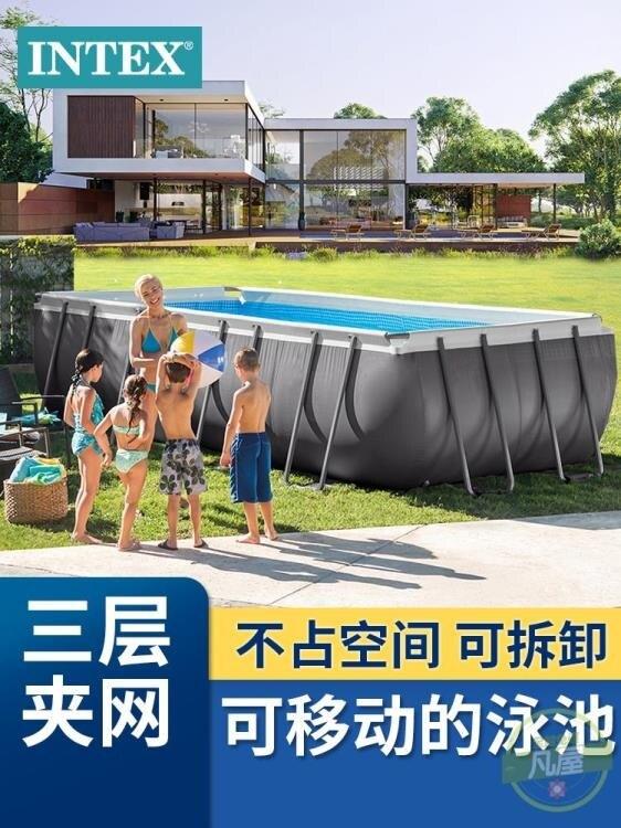 充氣游泳池 支架游泳池加厚兒童家用大型泳池可折疊水池養魚池商用成人-限時8折 概念3C