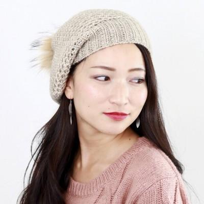 ニット 秋冬 婦人 エアウールコットン 防寒 帽子 ニット帽 婦人用 MODELIA ミセス 散歩 ボンボン付き 温かい モデリア ベージュ