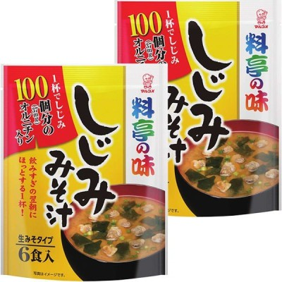 マルコメ お徳用 料亭の味 しじみ 6食 1セット(2袋入)