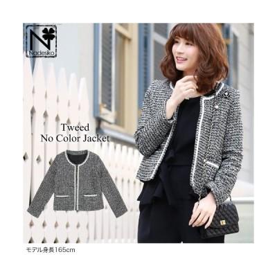 ジャケット ママ 入学式 卒業式 母  日本製ノーカラーツイードジャケット