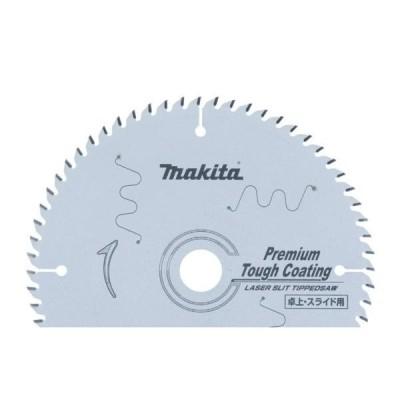マキタ makita プレミアムタフコーティング チップソー スライド丸のこ 卓上マルノコ 用 高剛性 190mm×2.0mm×72P A-51611 マルノコ