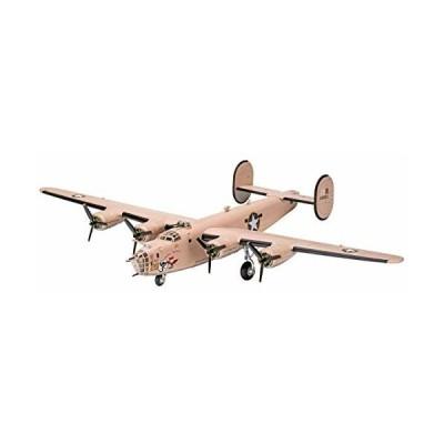 Air Force 1 1/72 B-24D リベレーター 第513爆撃飛行隊 ウォンゴ・ウォンゴ! 完成品 AF0157