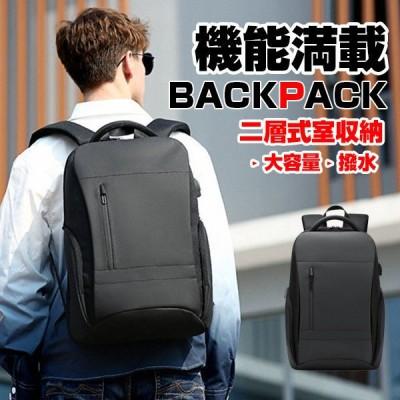 リュック メンズ ビジネスリュック リュックサック メンズ ビジネスバッグ 大容量 おしゃれ 通勤 通学 バックパック 撥水 自転車 PC USB充電 A4