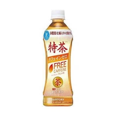 特茶カフェインゼロ 500mlペットボトル×24本入×2