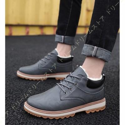 ショートブーツ メンズ ブーツ カジュアル マーティンブーツ ハイカット 革靴 スノーブーツ 滑り止め アウトドアシューズ 防水 防寒 ウインターブーツ 軽量