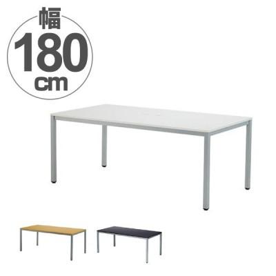 (法人限定) ミーティングテーブル オフィステーブル 配線ボックス付 幅180cm ( テーブル シンプル ベーシック デスク オフィス 会社 )