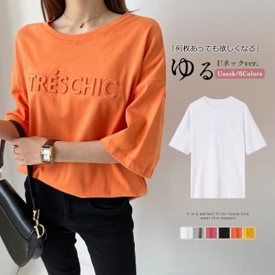 自社撮影&生産 高品質 ゆったり カジュアルな 英語プリント Tシャツ 韓国ファッション ラウンドネック 無地 トップス レディース