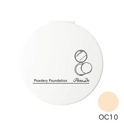 ParaDo パラドゥ パウダリィファンデーション OC10 明るい肌色