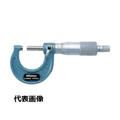 ミツトヨ 外側マイクロメーター 測定範囲(mm):0〜25