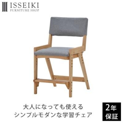 学習家具 学習チェア ラバー材 シンプル モダン ISSEIKI SOLANA-2