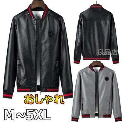 革ジャン レザージャケット メンズ テーラードジャケット 大きいサイズ コーデ 冬 大きい ビジネス ライダースジャケット 開襟 冬 暖かい