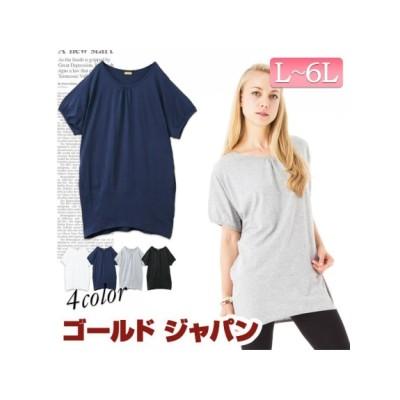 【大きいサイズ】大きいサイズ レディース ビッグサイズ パフスリーブパイピングTシャツ 大きいサイズ トップス・チュニック レディース