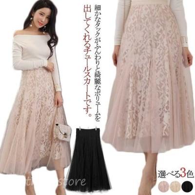 綺麗なボリュームを出してくれるチュールスカート ロングスカート プリーツスカート フレアスカート Aラインスカート エレガント おしゃれ カジュアル
