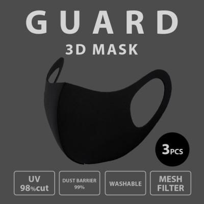 洗えるマスク 3枚入り 即納 立体マスク UVカット98% 耳が痛くならない 男女兼用 大人用 黒 咳 くしゃみ カビ ハウスダスト