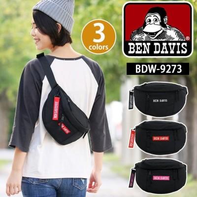 ベンデイビス BEN DAVIS ウエストバッグ 正規品 ワンショルダーバッグ ウエストポーチ フラップタイプ 旅行 レジャー アウトドア