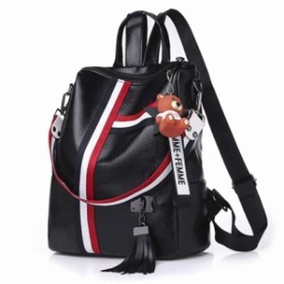 Uレザー リュック レディース 軽量 防水 マザーズバッグ ビジネスバッグ ショルダー 人気 大容量 バックパック