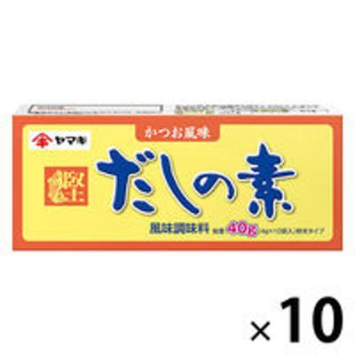 ヤマキヤマキ だしの素粉末 40g 10個