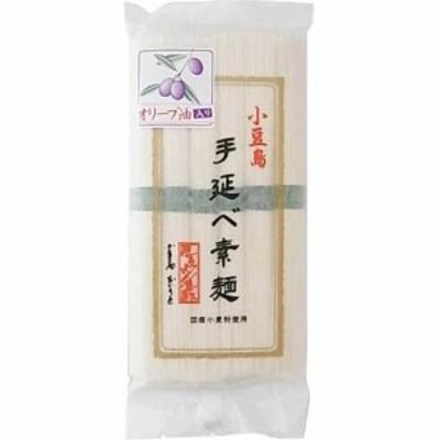 小豆島手延べ素麺オリーブ油入り(300g(50g*6束))[乾麺]