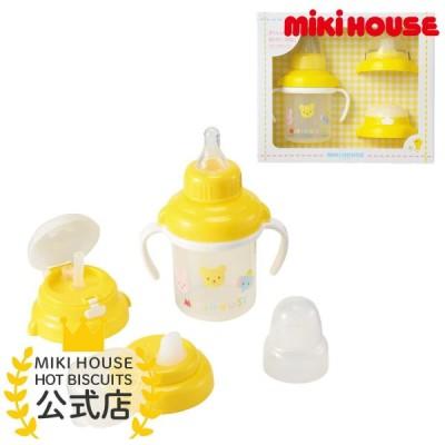 出産祝い トレーニングマグ セット 箱入 白 --- ミキハウス MIKIHOUSE