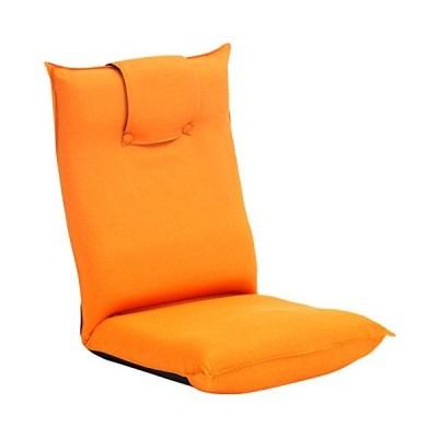 タマリビング(Tamaliving) シャンブレー フロアチェア 座椅子 オレンジ 37000141
